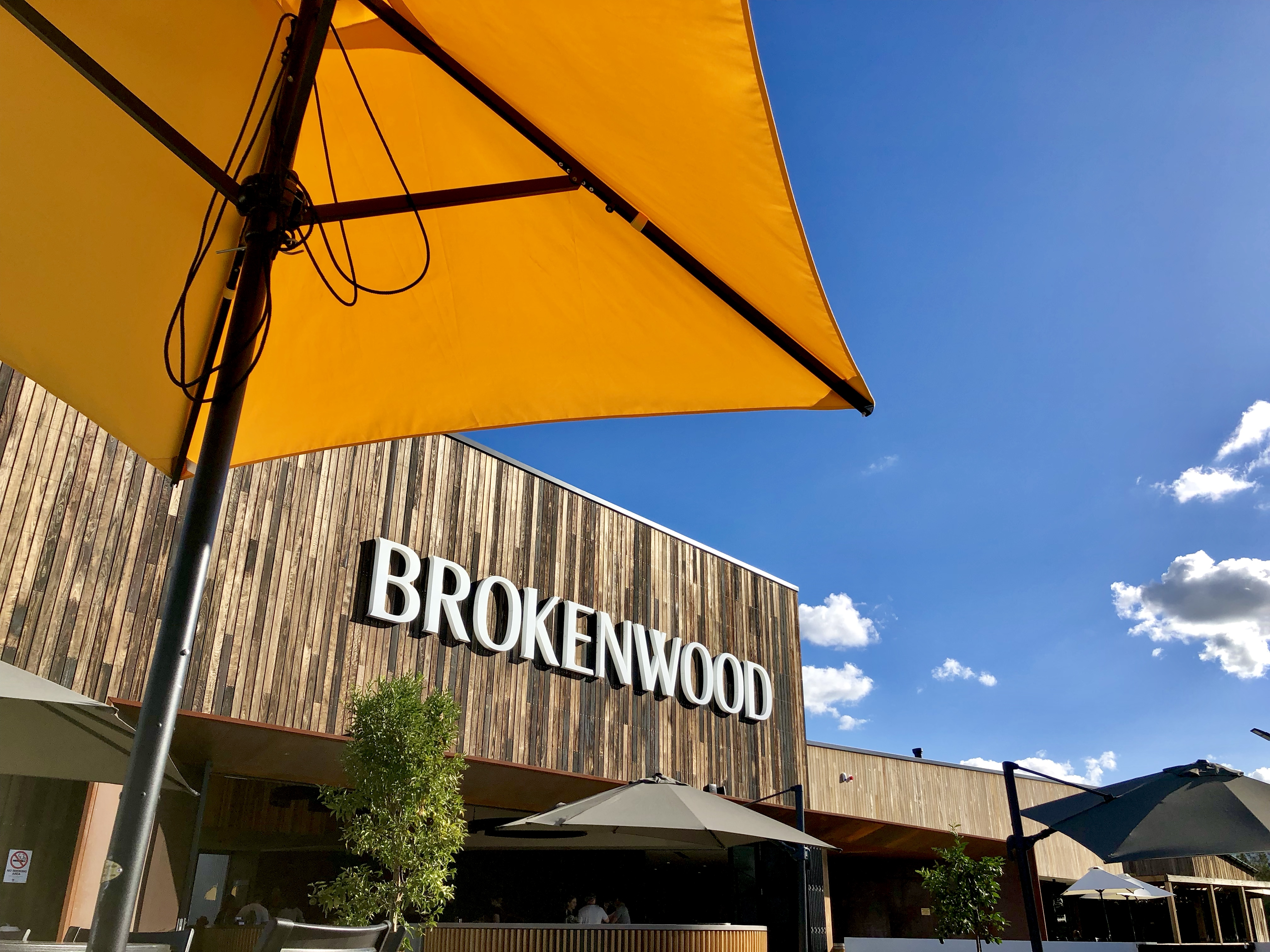 Hunter Valley - Brokenwood Winery - Giddy Guest