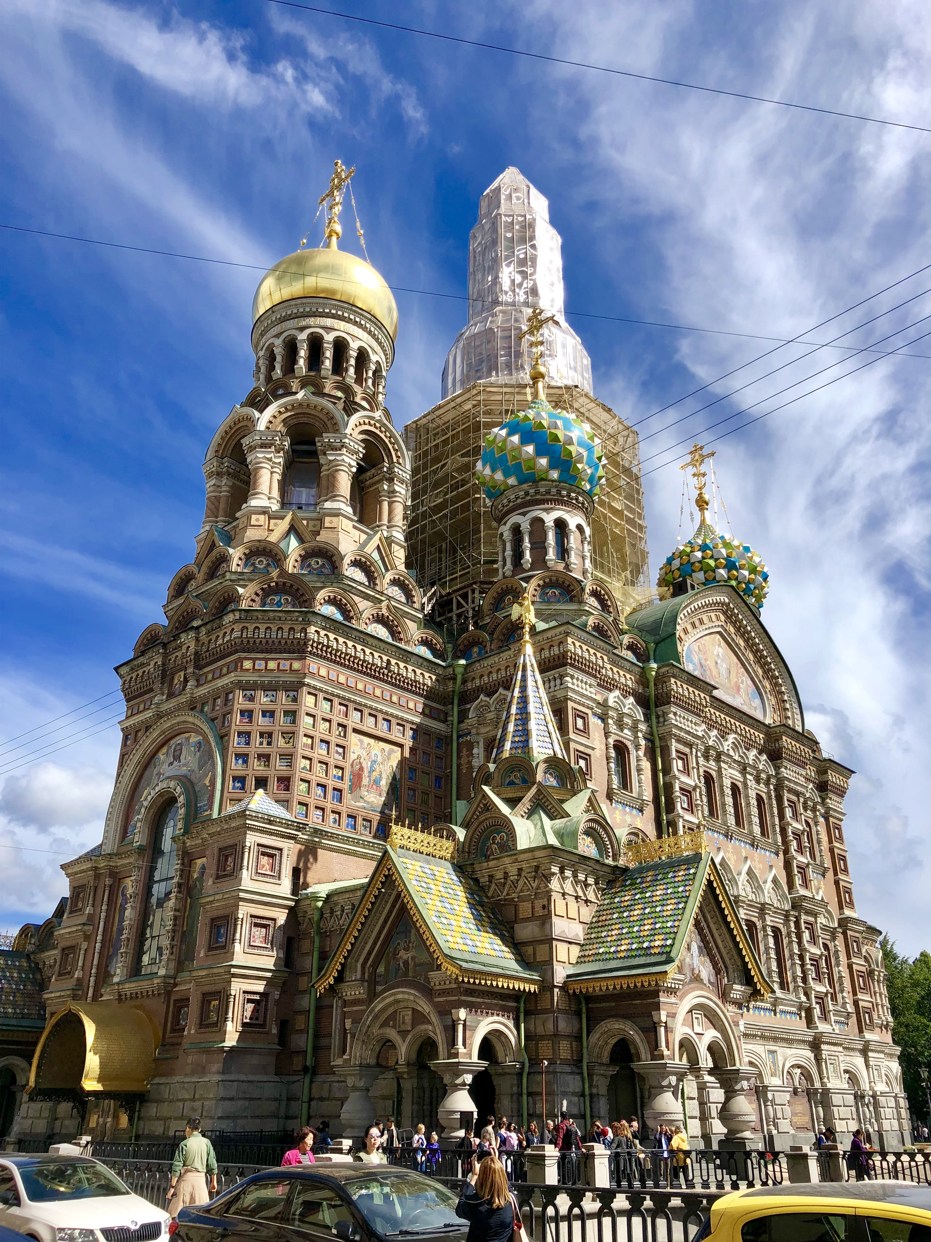 The Church of the Savior on Spilled Blood St Petersburg Russia