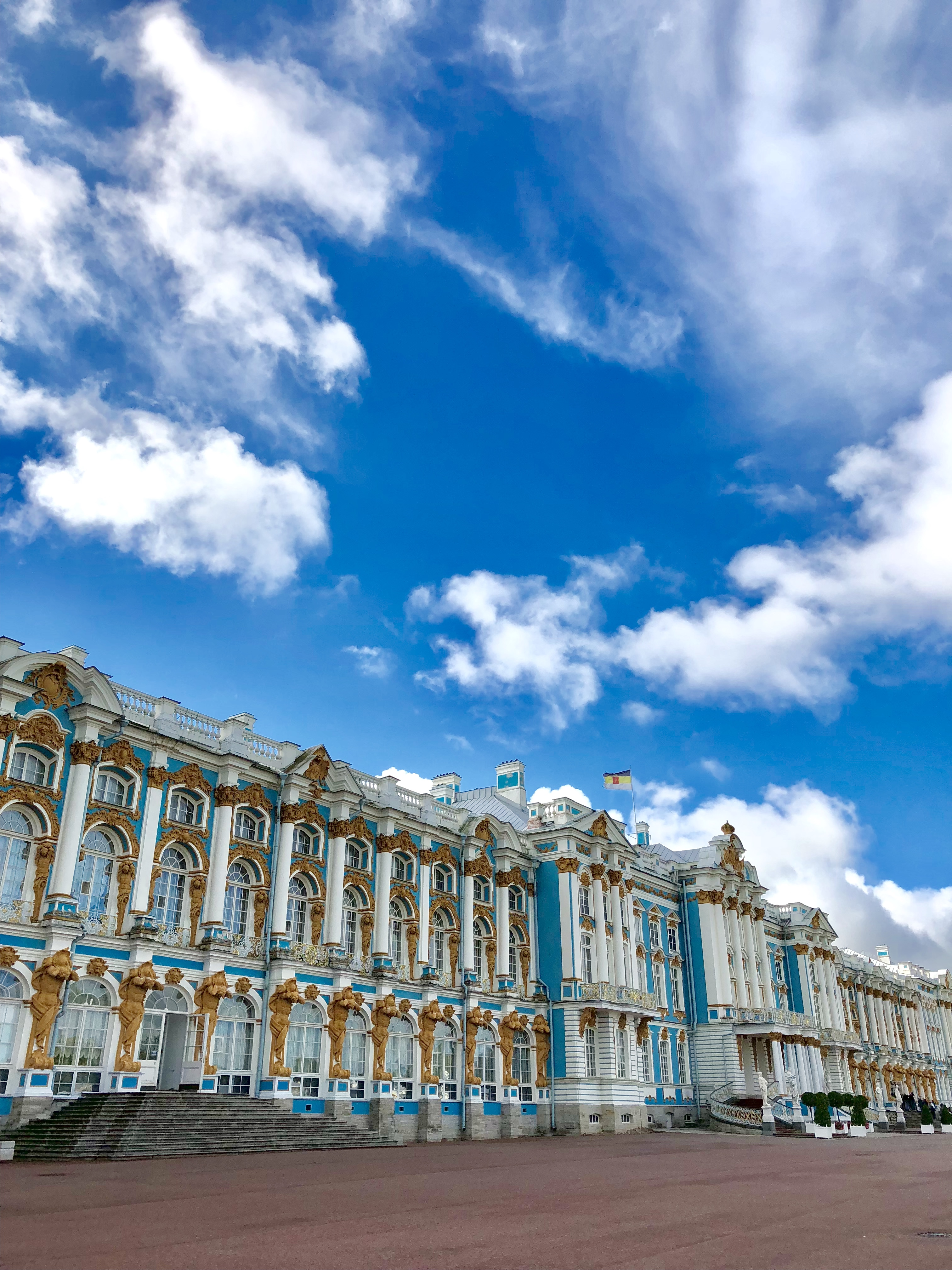 Catherine Palace St Petersburg Russia