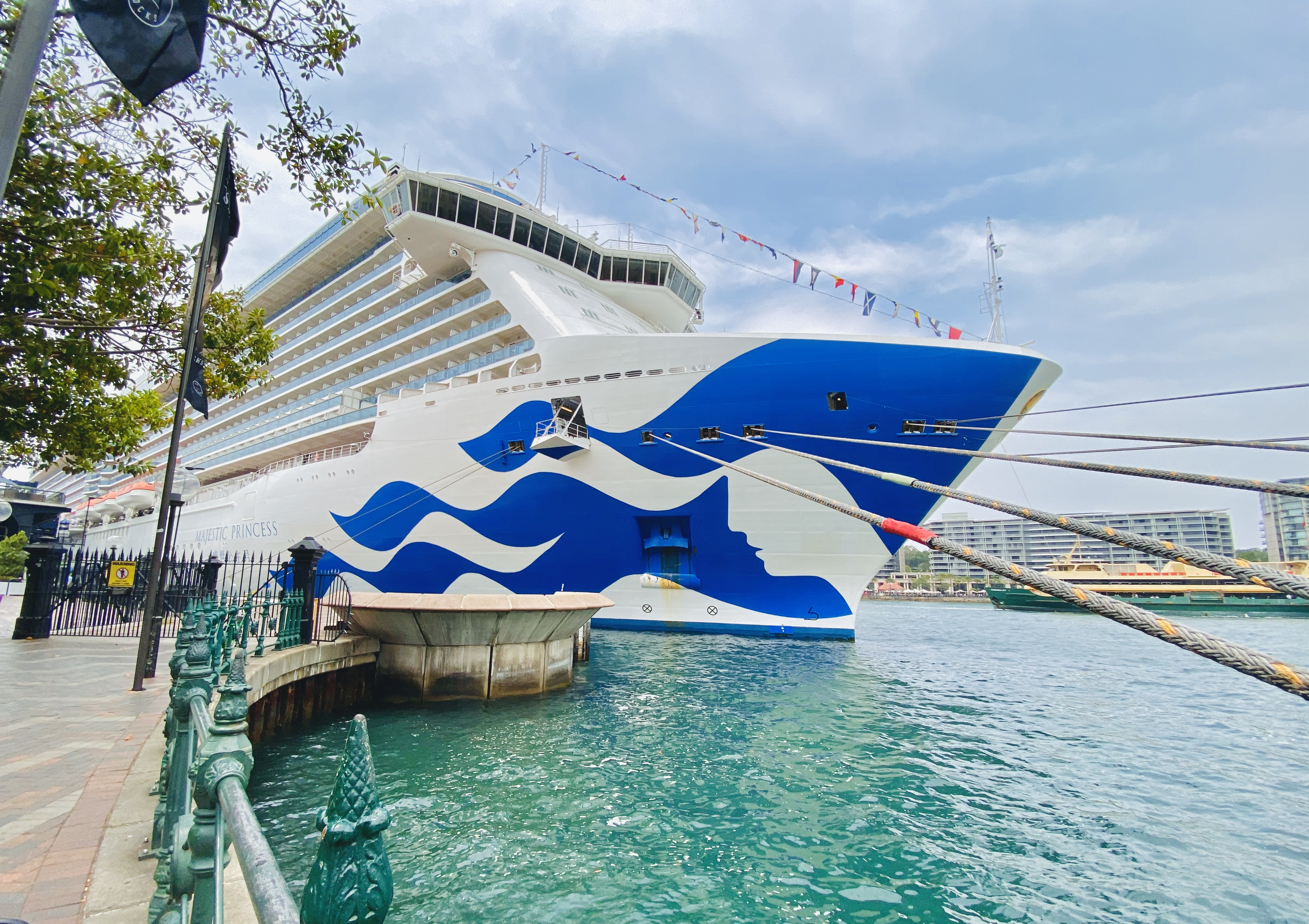 Princess Cruises - Majestic Princess - Giddy Guest